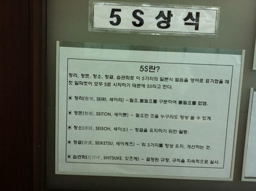 韓国 003.JPG