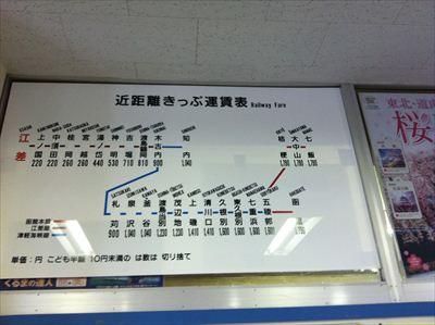 北海道 025_R.JPG