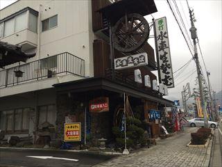 天童水車生蕎麦 (2)_R.JPG