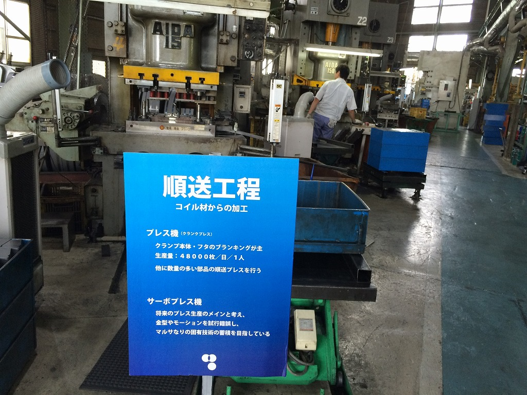 工場風景1.jpg