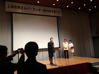 浜美枝1.jpg