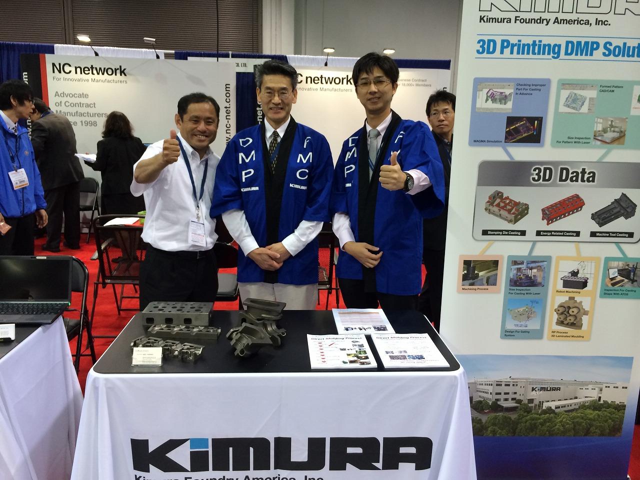 20150217_kimura.jpg