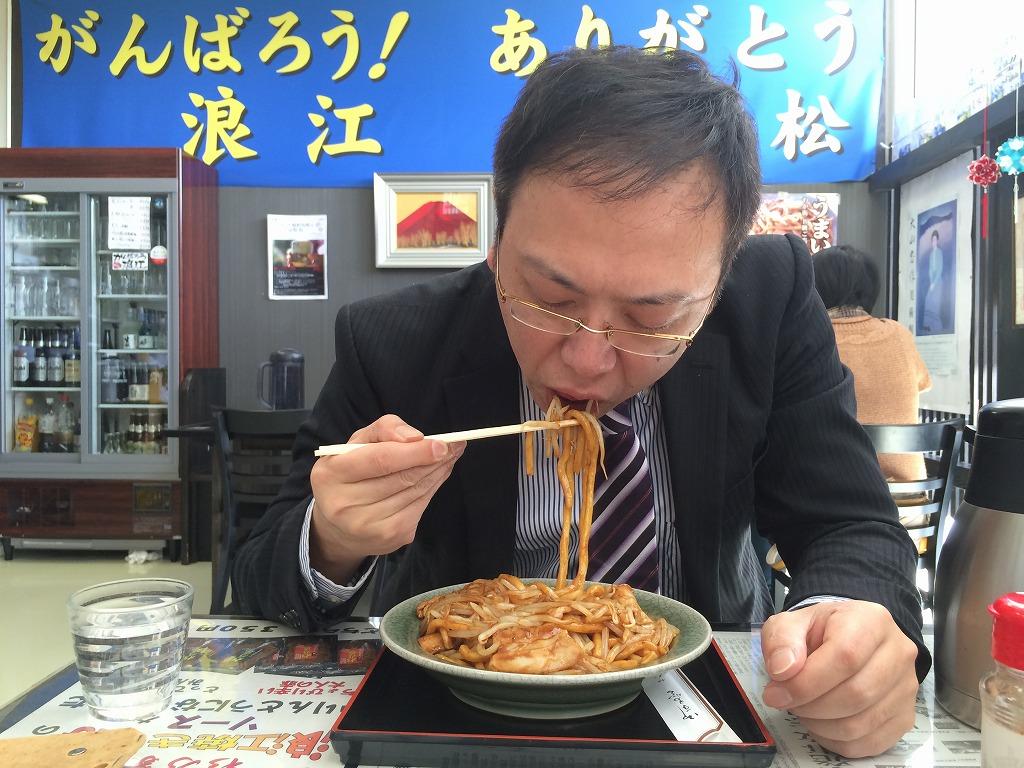 20150304二本松浪江食堂 (4).jpg