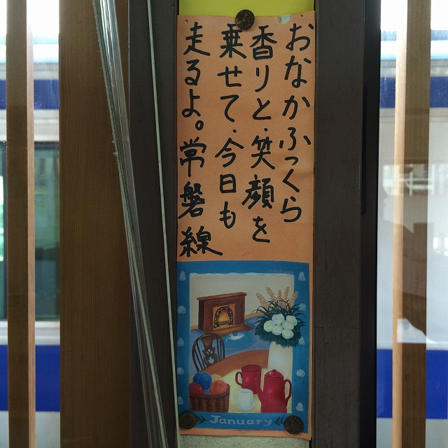 20150427mito_soba4.jpg