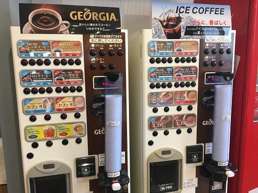 4コーヒー.JPG