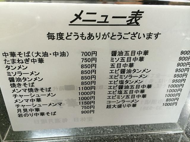 blog_20150915_06.jpg
